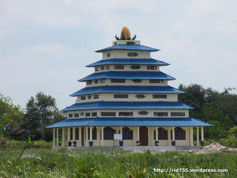 Balai Basarah STAHN-TP